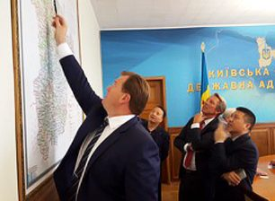 Governor Kiev Region.