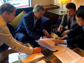 Signing of the EPC Contract between Cindrigo and China Western Power Development Co.